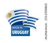 uruguay flag  vector...   Shutterstock .eps vector #1511550863