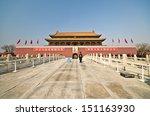beijing   feb 20  soldier... | Shutterstock . vector #151163930