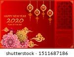 happy new year 2020   chinese...