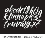 vector acrylic brush style hand ... | Shutterstock .eps vector #1511776670