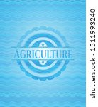 agriculture sky blue water... | Shutterstock .eps vector #1511993240