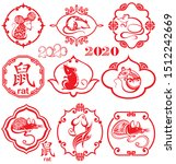 2020 chinese new year greeting... | Shutterstock .eps vector #1512242669