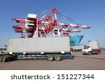 container terminal | Shutterstock . vector #151227344