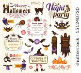 set of halloween decorative... | Shutterstock .eps vector #151240730