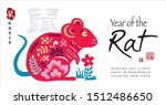 2020 chinese new year  year of... | Shutterstock .eps vector #1512486650