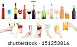 alcohol drinks set making toast ... | Shutterstock . vector #151253816