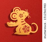 chinese paper art mouse holding ... | Shutterstock .eps vector #1512561983