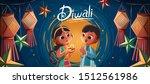 diwali children holding oil...   Shutterstock .eps vector #1512561986