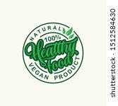 organic logo. green and natural ... | Shutterstock .eps vector #1512584630