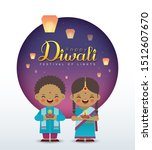 deepavali or diwali greeting... | Shutterstock .eps vector #1512607670