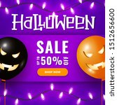 halloween sale banner or party... | Shutterstock .eps vector #1512656600
