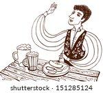 german cuisine   Shutterstock .eps vector #151285124
