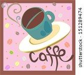 coffee cup vector | Shutterstock .eps vector #151289474
