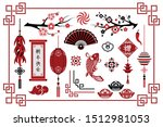 happy chinese new year....   Shutterstock .eps vector #1512981053