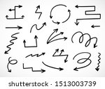 vector set of hand drawn arrows  | Shutterstock .eps vector #1513003739