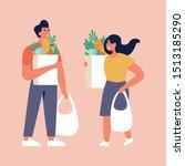 vector illustration couple of... | Shutterstock .eps vector #1513185290