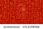 line art vector banner with... | Shutterstock .eps vector #1513198586