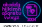glowing neon ruby file document.... | Shutterstock .eps vector #1513310849