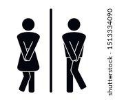 funny wc door flat symbols.... | Shutterstock .eps vector #1513334090