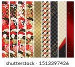 japaese pattern lines for... | Shutterstock .eps vector #1513397426