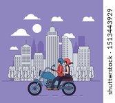 couple  line illutration  city...   Shutterstock .eps vector #1513443929