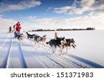 woman musher hiding behind... | Shutterstock . vector #151371983