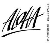 aloha lettering. vector... | Shutterstock .eps vector #1513819136