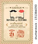 vintage wedding invitation card ... | Shutterstock .eps vector #151386050