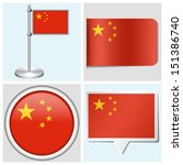 china flag   set of various... | Shutterstock . vector #151386740