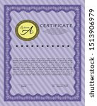 violet sample diploma. complex...   Shutterstock .eps vector #1513906979