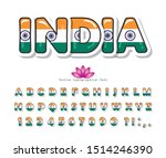 india cartoon font. indian... | Shutterstock .eps vector #1514246390