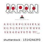 japan cartoon font. japanese... | Shutterstock .eps vector #1514246393