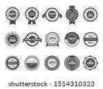 vintage premium badge. luxury... | Shutterstock . vector #1514310323