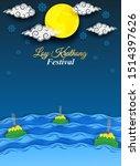 loy kratong thailand festival ... | Shutterstock .eps vector #1514397626