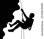a male mountaineer with safety... | Shutterstock .eps vector #1514413439