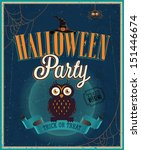halloween party poster. vector... | Shutterstock .eps vector #151446674