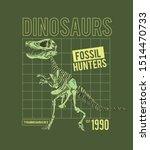 dinosaurs fossil vector print...   Shutterstock .eps vector #1514470733