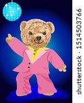 The Teddy Bear Is Dancing Disc...