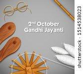illustration of india... | Shutterstock .eps vector #1514538023