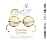 illustration of india... | Shutterstock .eps vector #1514538506
