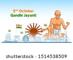 illustration of india... | Shutterstock .eps vector #1514538509