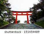 red torii in hakodate japan | Shutterstock . vector #151454489