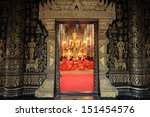 laos heritage state at wat... | Shutterstock . vector #151454576