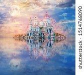 fantastic landscape with moon.... | Shutterstock . vector #1514768090