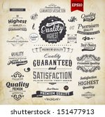 retro elements collection for... | Shutterstock .eps vector #151477913