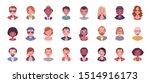 people avatar big bundle set.... | Shutterstock .eps vector #1514916173