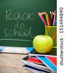 apples and other school... | Shutterstock . vector #151494890