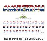 amsterdam cartoon creative font.... | Shutterstock .eps vector #1515092606