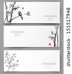 banners with bamboo  willow and ... | Shutterstock .eps vector #151517948