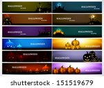 abstract bright colorful... | Shutterstock .eps vector #151519679